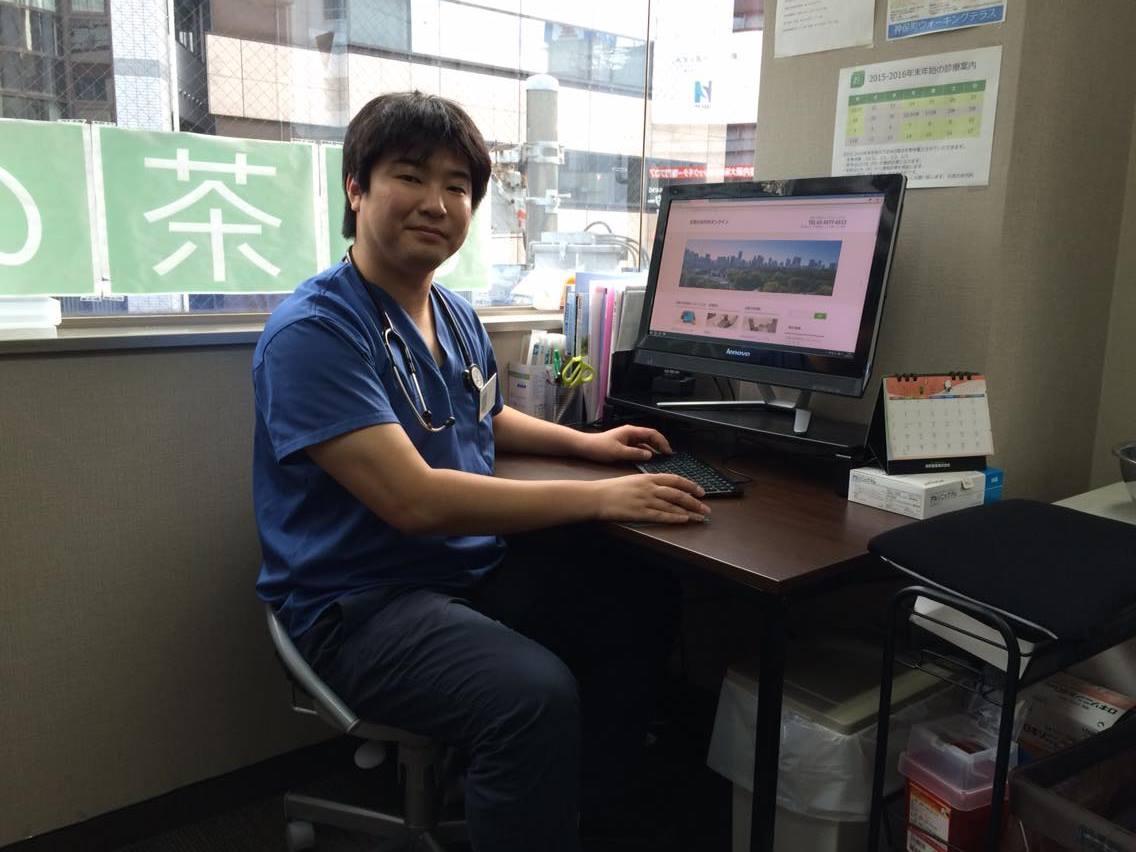 オンライン診療受付のイメージ